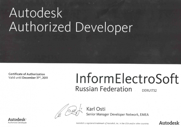 Autodesk Authorized Developer 2011