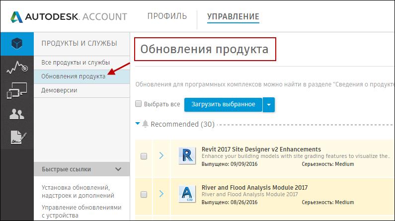 b9c72eb9d Как установить и активировать лицензию AutoCAD (Автокад). Личный ...
