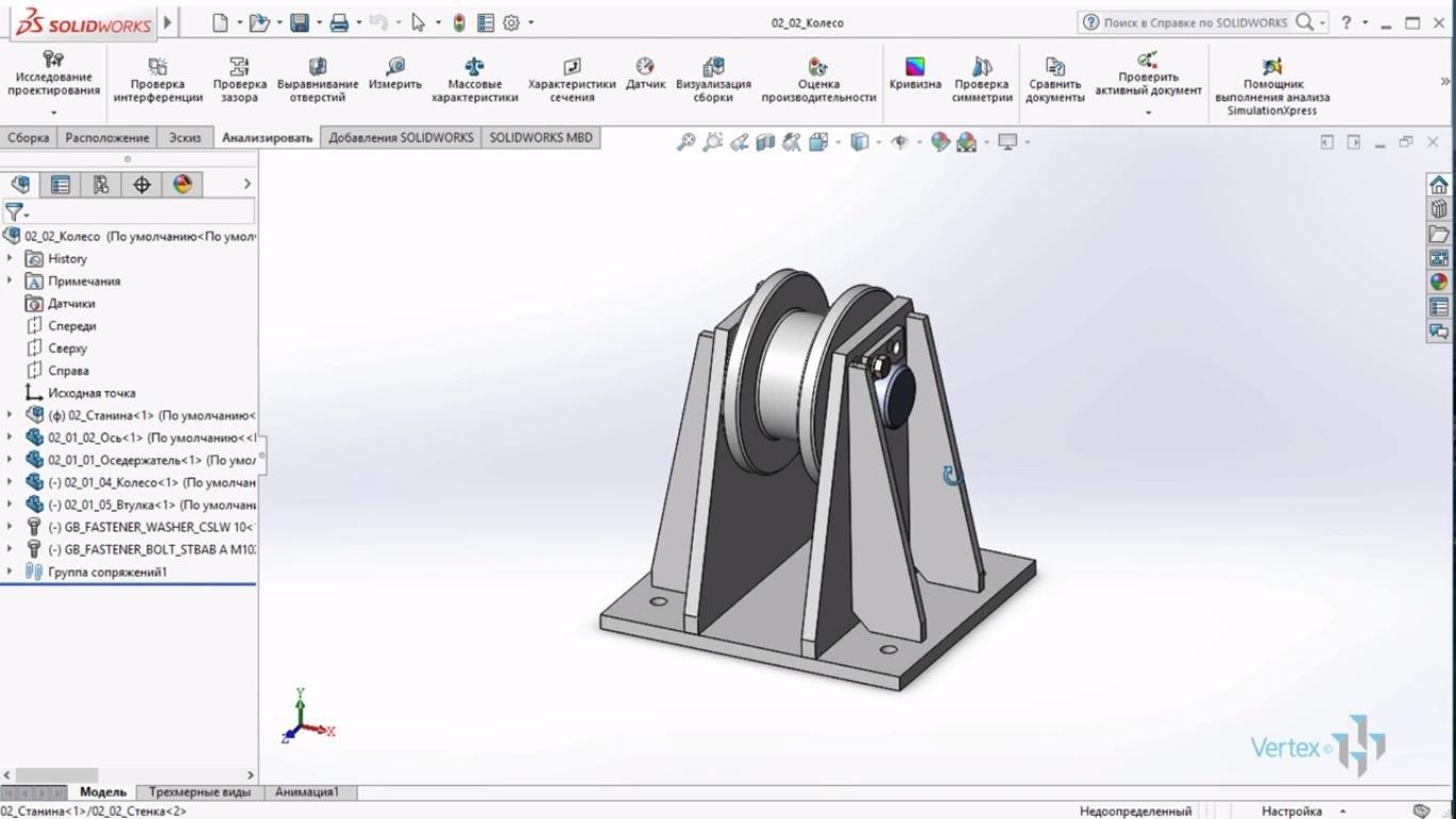 Работа создание 3d модели в solidworks работа для девушек в сухом логу