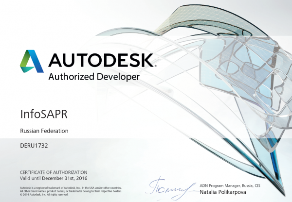 Autodesk Authorized Developer 2016