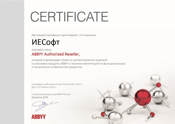 ABBYY IESoft Authorized Reseller 2021